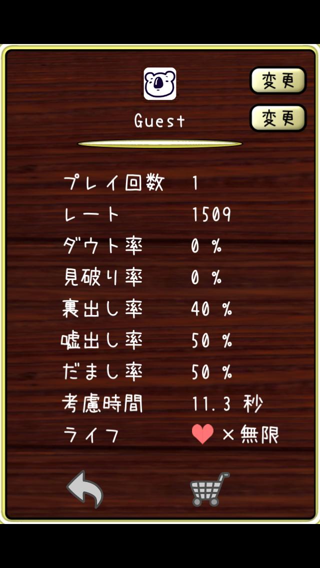 f:id:amanomurakumo:20160126195232p:image:h400