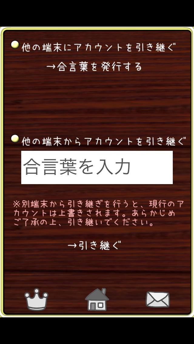f:id:amanomurakumo:20160126195348p:image:h400