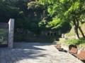 20170523鎌倉歴史文化交流館その5