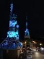 20180304稲佐山の電波塔