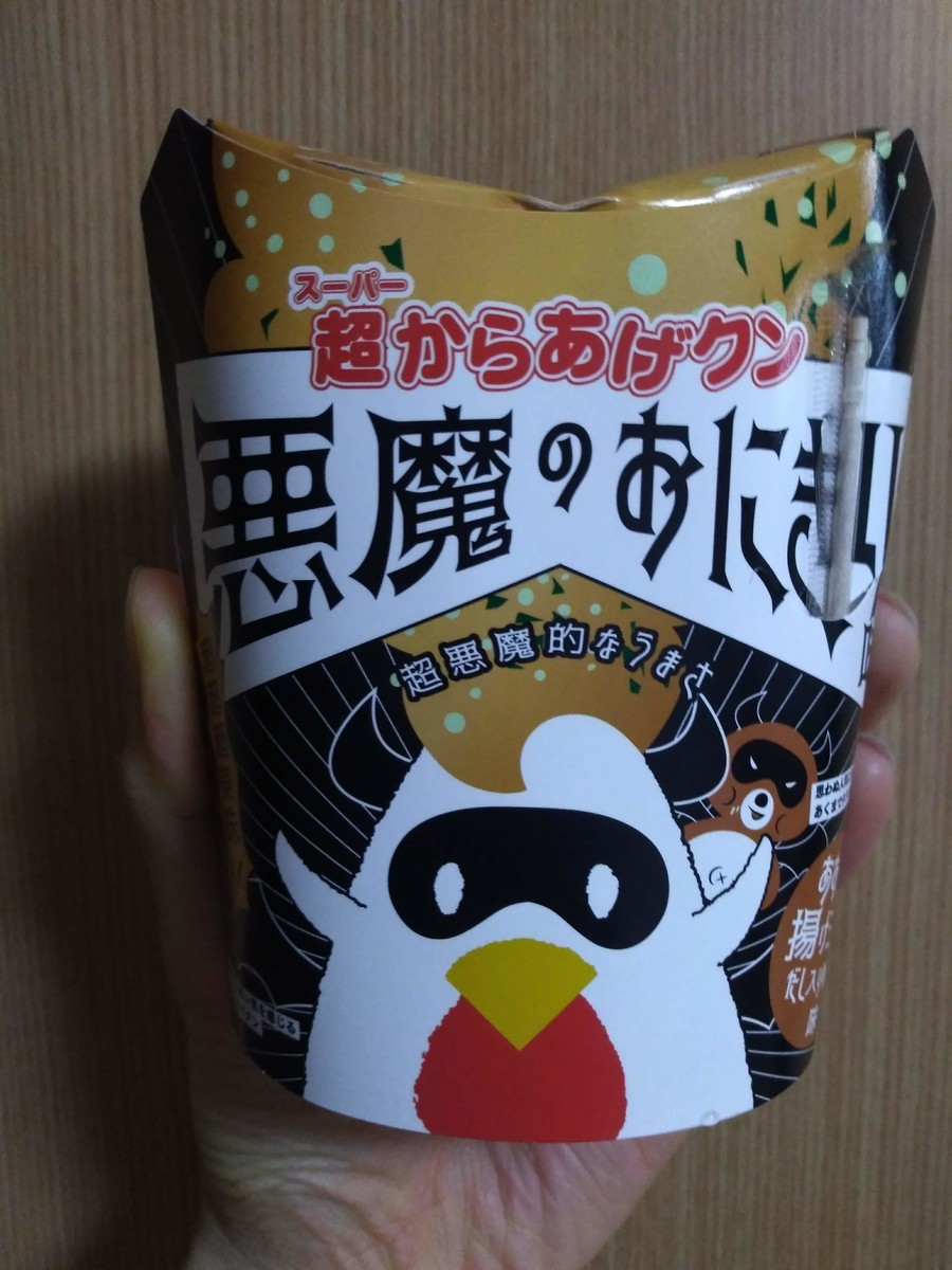 f:id:amanomurakumo:20190811201254j:plain