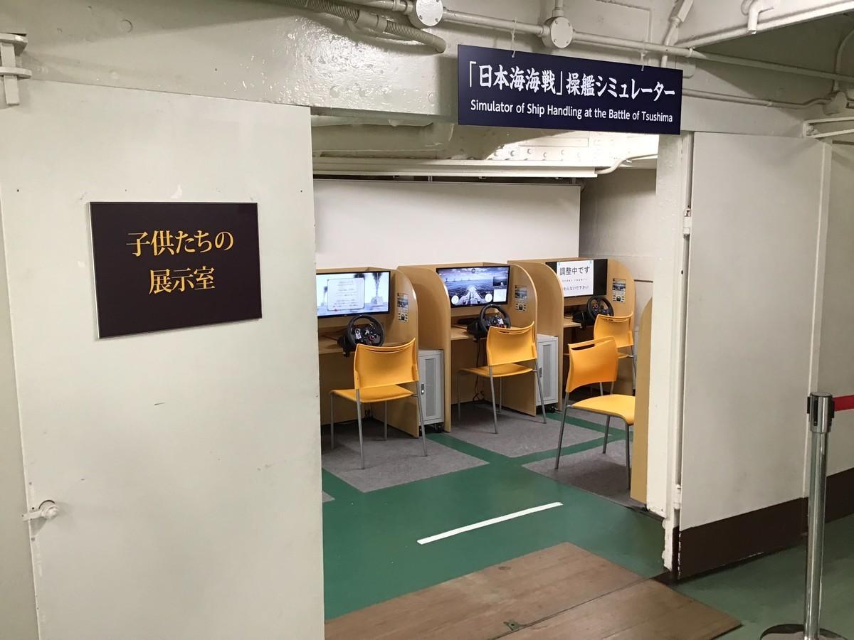 f:id:amanomurakumo:20190918002550j:plain