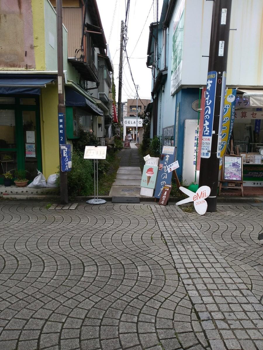 f:id:amanomurakumo:20191011181602j:plain