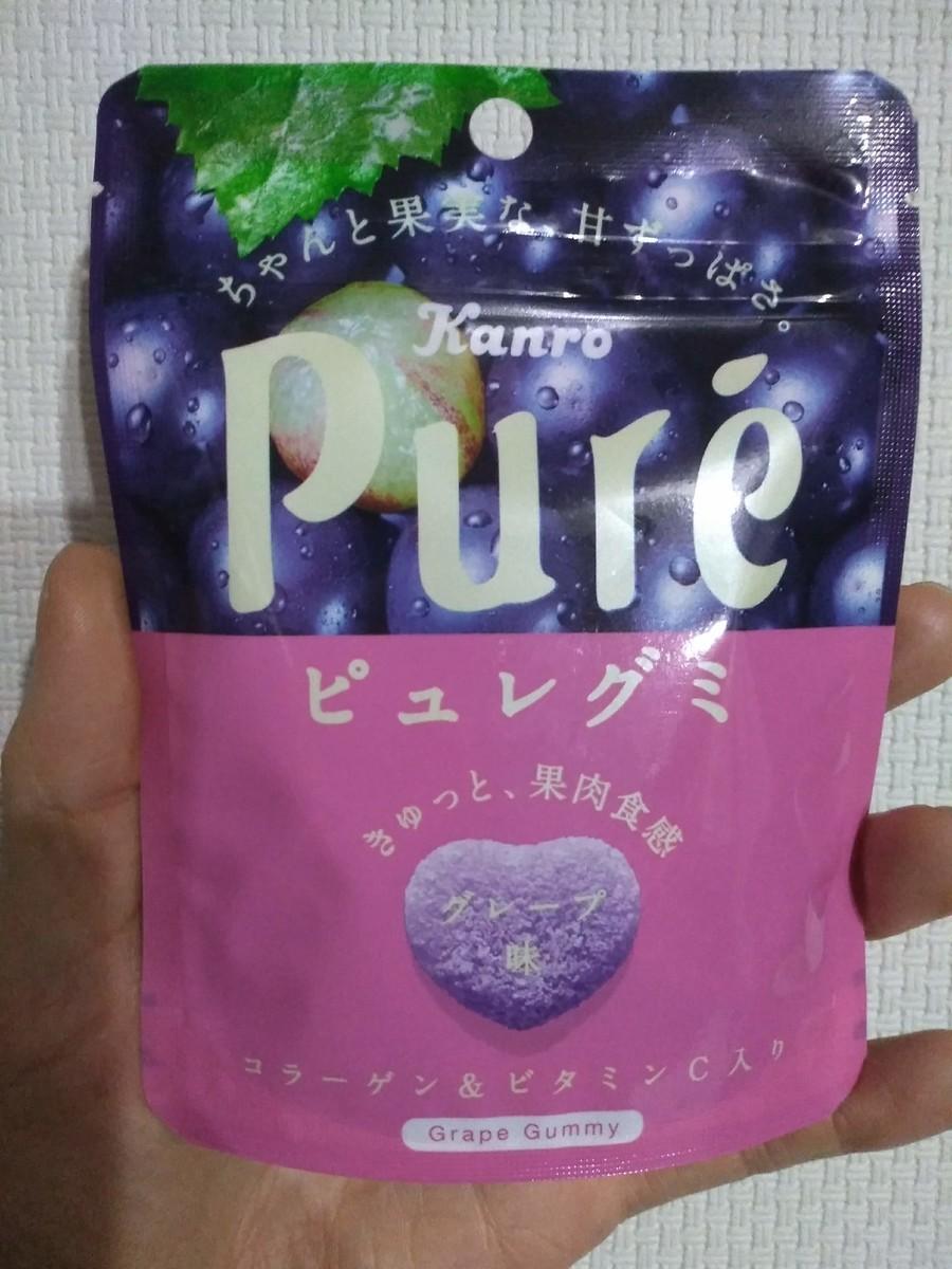 f:id:amanomurakumo:20191012051215j:plain