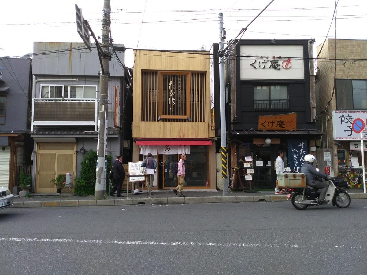 f:id:amanomurakumo:20191016005706j:plain