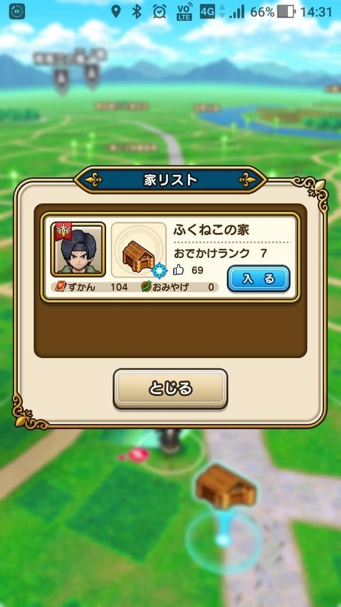 f:id:amanomurakumo:20191022024727j:plain