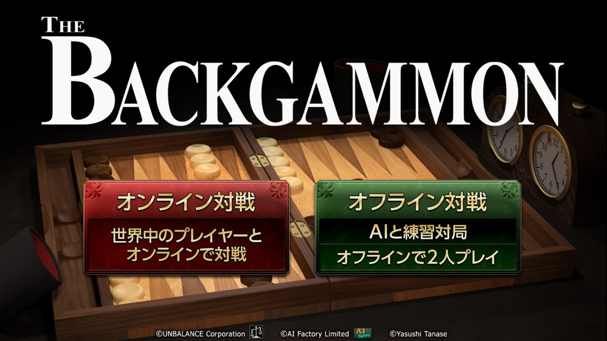 f:id:amanomurakumo:20200804203919j:plain