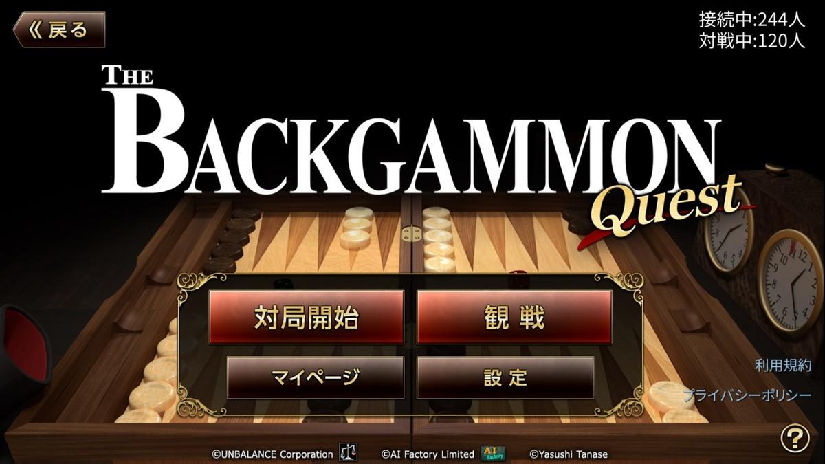 f:id:amanomurakumo:20200804205128j:plain