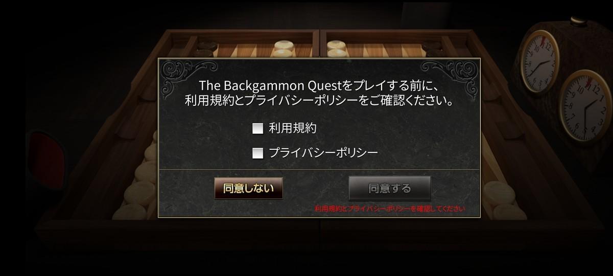 f:id:amanomurakumo:20200804210337j:plain
