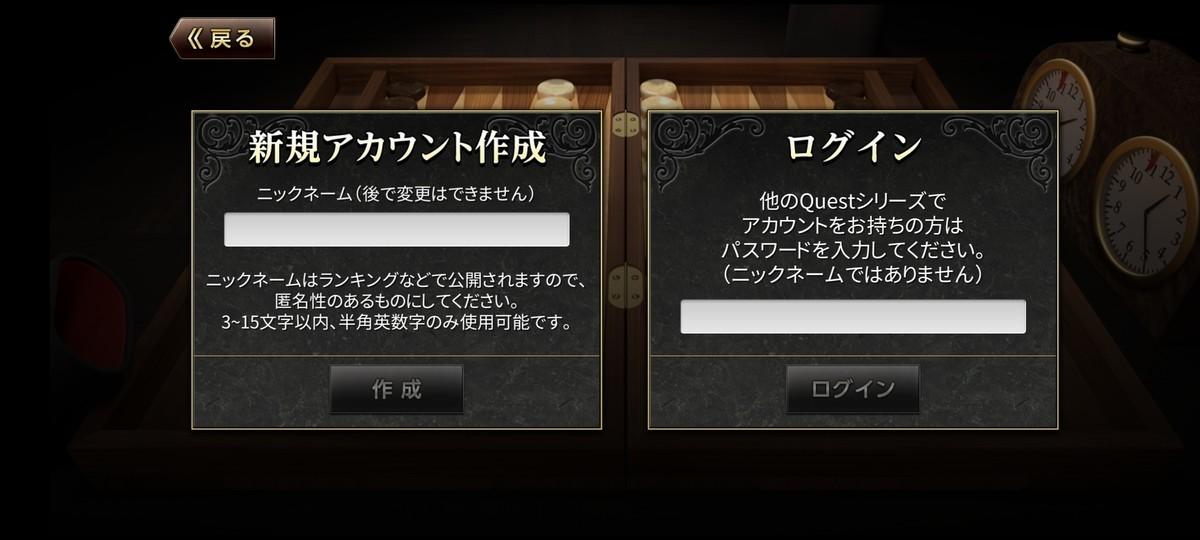 f:id:amanomurakumo:20200804215242j:plain