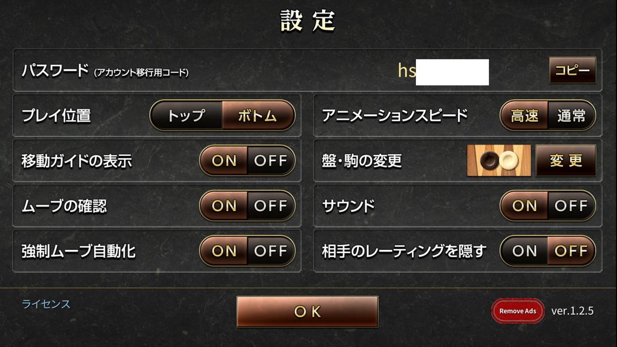 f:id:amanomurakumo:20200804234223p:plain