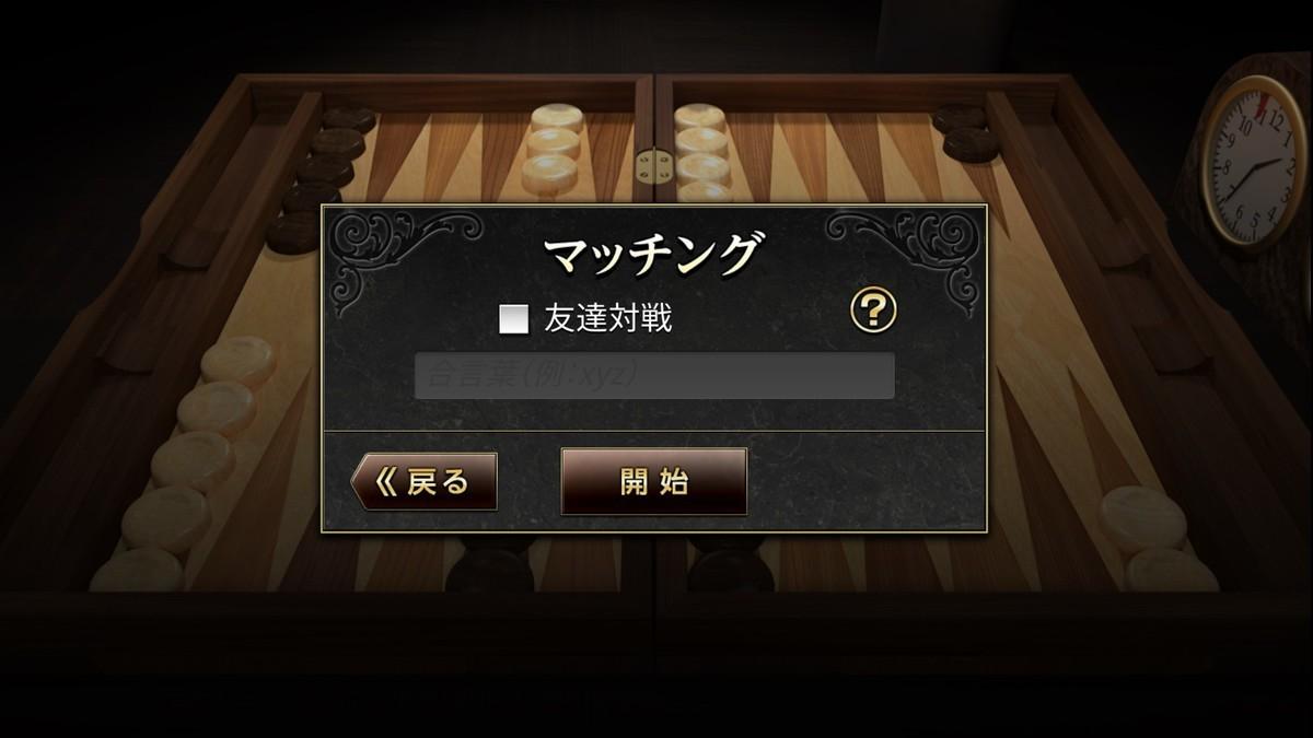 f:id:amanomurakumo:20200805022317j:plain