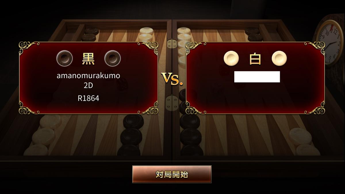 f:id:amanomurakumo:20200805023302p:plain