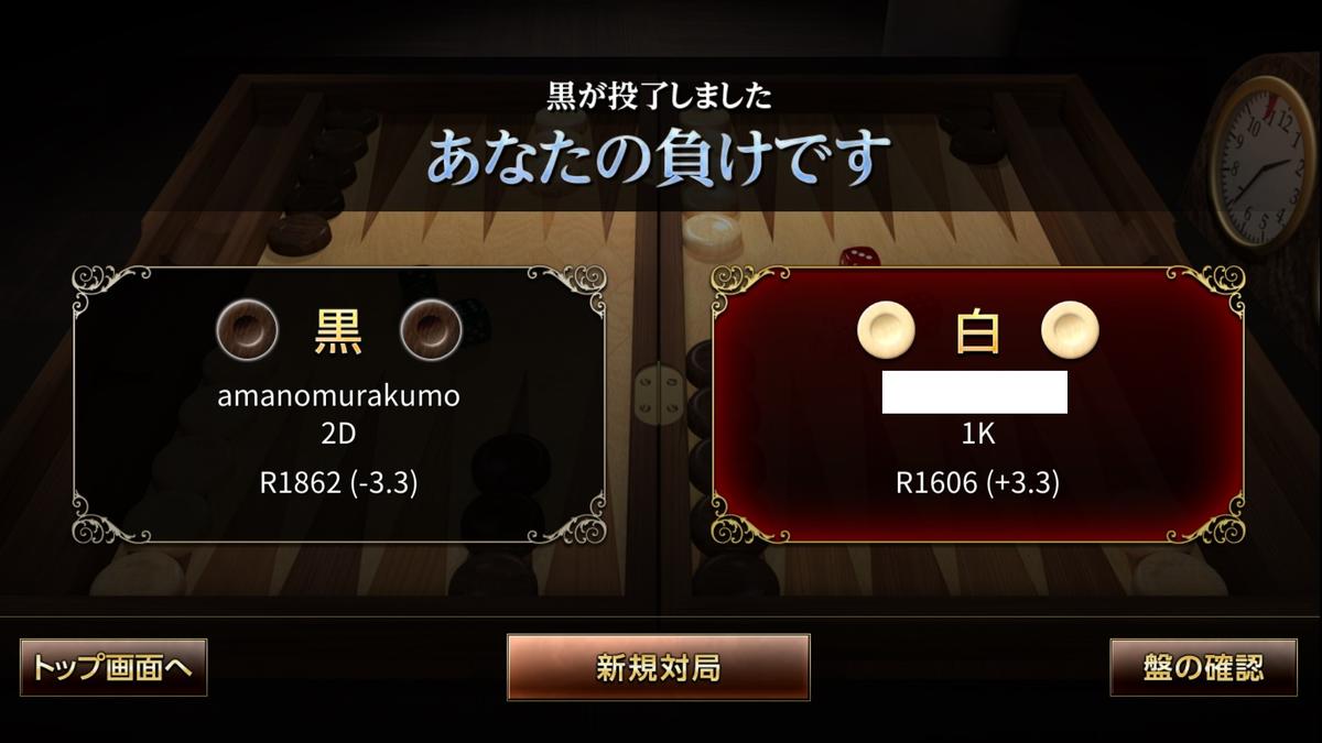 f:id:amanomurakumo:20200805034915p:plain