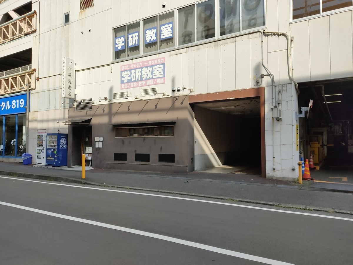 f:id:amanomurakumo:20211005213941j:plain