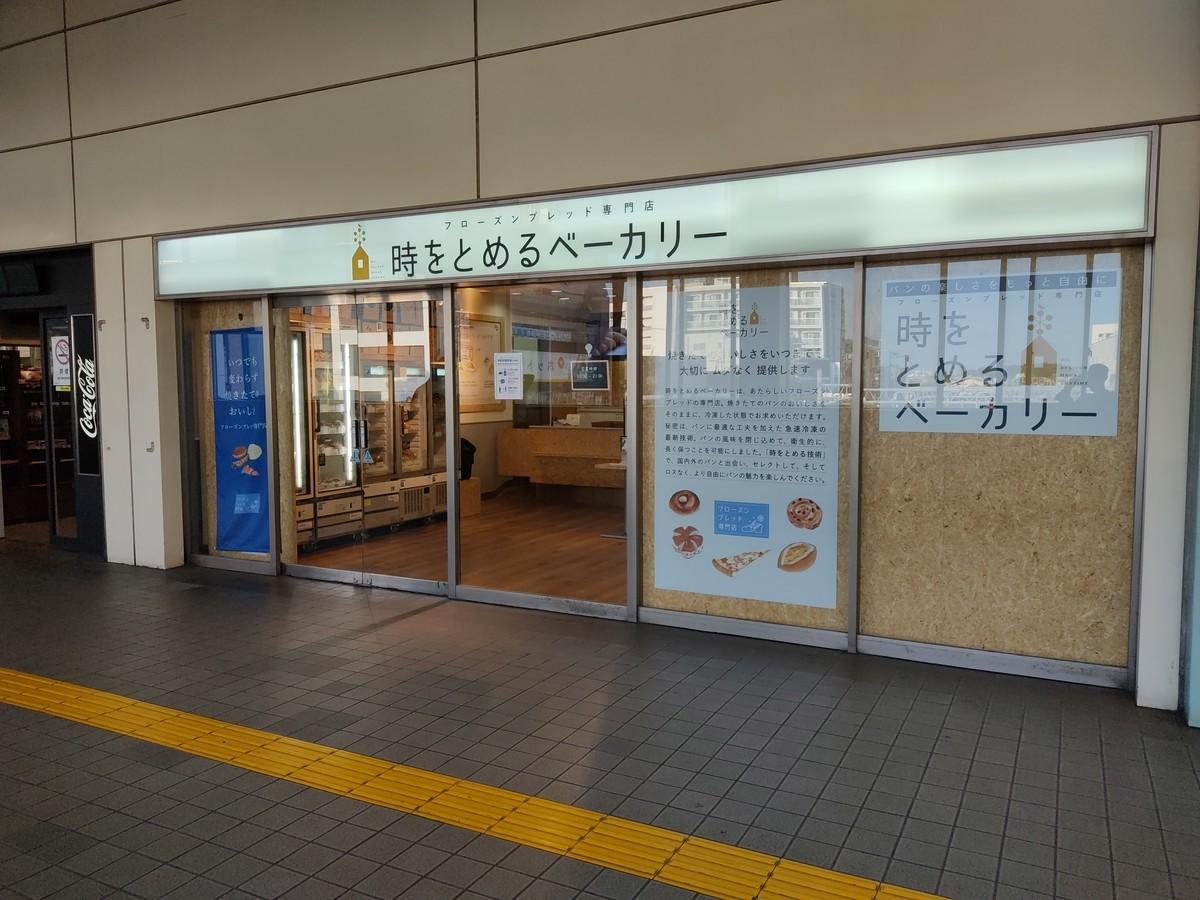 f:id:amanomurakumo:20211011115510j:plain