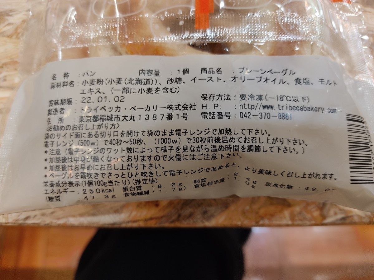 f:id:amanomurakumo:20211011124107j:plain