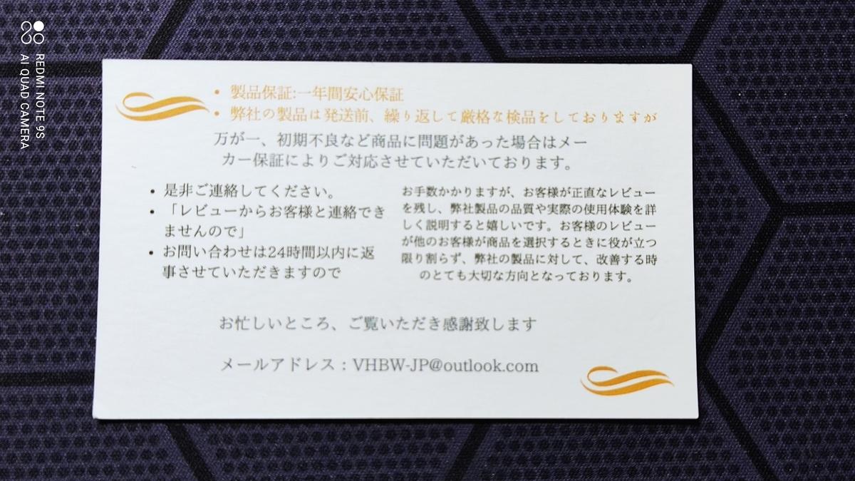f:id:amanosuke:20210320022706j:plain