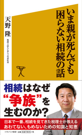 f:id:amanotakashi:20120308100218j:image:w360
