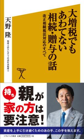 f:id:amanotakashi:20130509090757j:image:w360