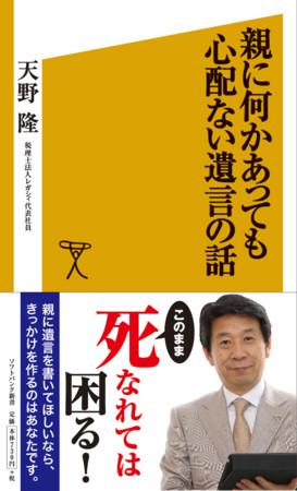 f:id:amanotakashi:20130802174317j:image:w360