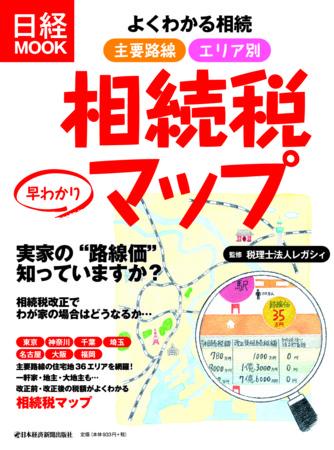 f:id:amanotakashi:20131212155956j:image:w360