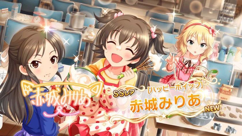 f:id:amanoyuki:20160710034501j:plain