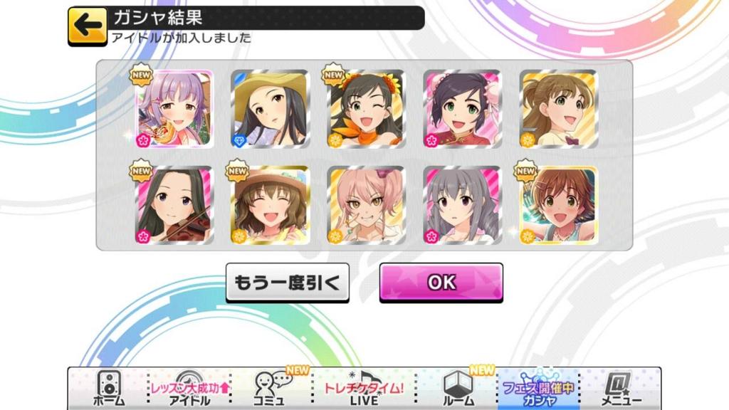 f:id:amanoyuki:20161002033136j:plain