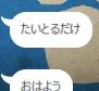 f:id:amanoyutaka:20170725103949j:plain