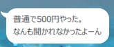 f:id:amanoyutaka:20170731232403j:plain