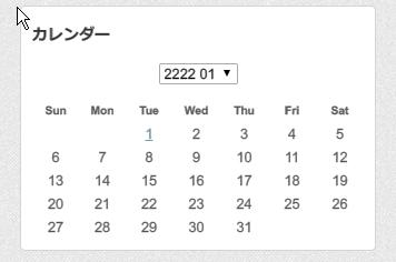 f:id:amanoyutaka:20171006041855j:plain