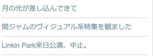 f:id:amanoyutaka:20171010084412j:plain