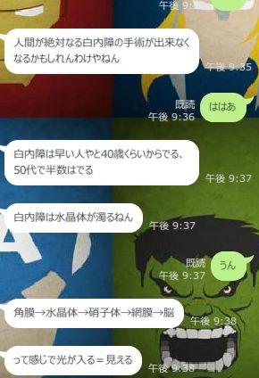 f:id:amanoyutaka:20171202230216j:plain
