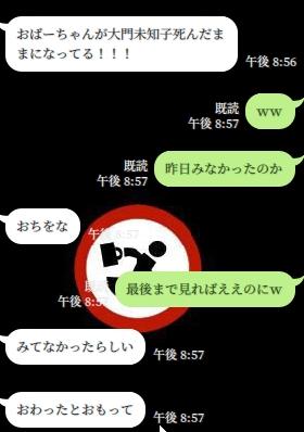 f:id:amanoyutaka:20171215210836j:plain