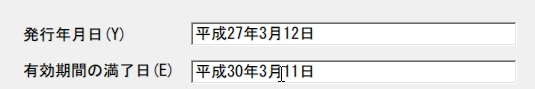 f:id:amanoyutaka:20180108152459j:plain
