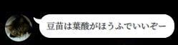 f:id:amanoyutaka:20180120152016j:plain