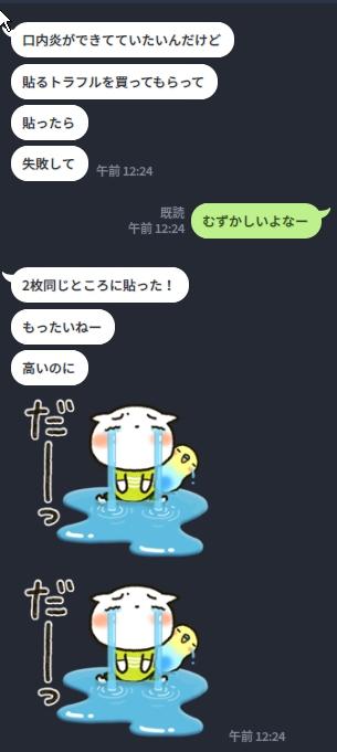f:id:amanoyutaka:20180816004310j:plain