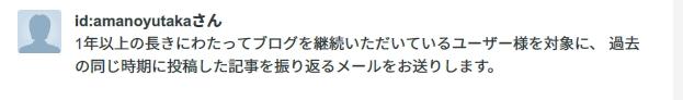 f:id:amanoyutaka:20190731222649j:plain