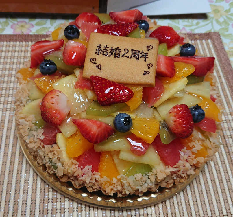 f:id:amao-miyuki:20200718222047j:plain