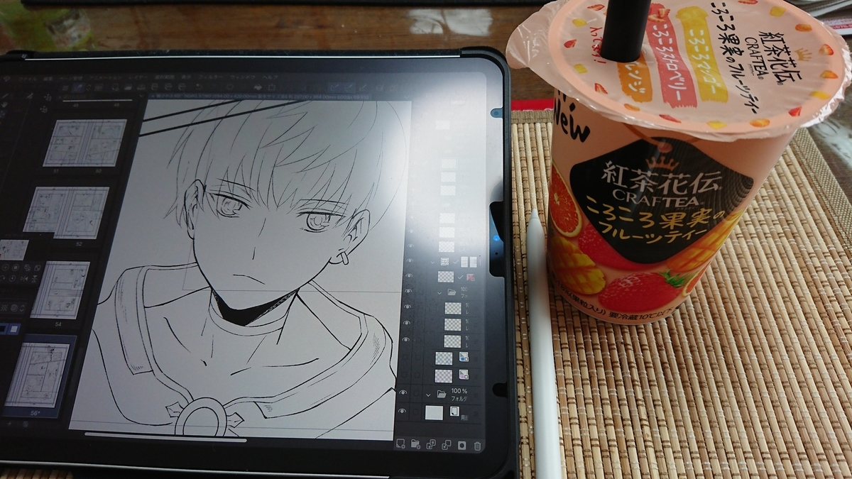 f:id:amao-miyuki:20210507230609j:plain
