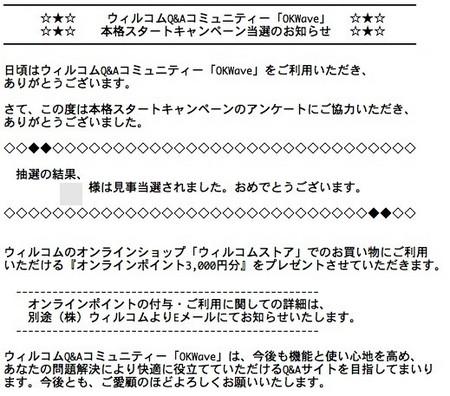 f:id:amaranthine:20080115212239j:image