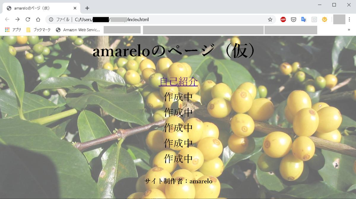 f:id:amarelo-n24:20200412180750p:plain