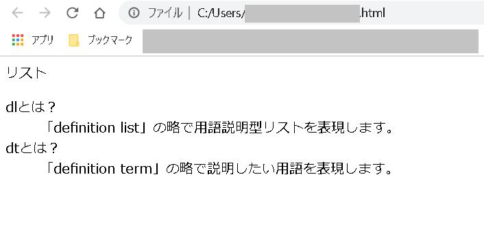 f:id:amarelo-n24:20200419111752p:plain