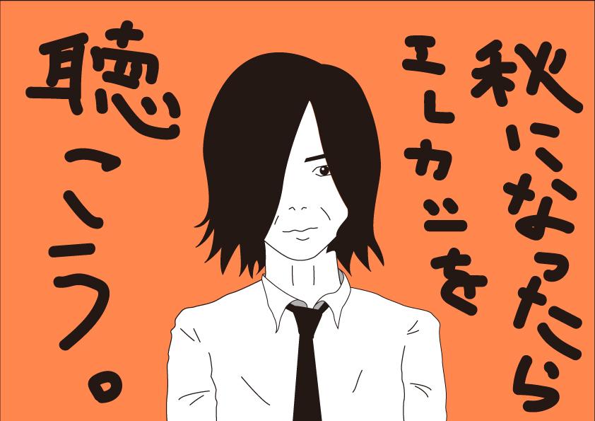 f:id:amashitahidetoku:20181129215022j:plain