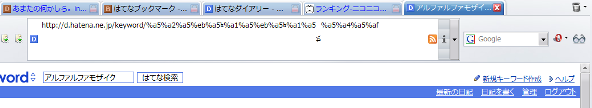 Operaのアドレスバーが拡大する件。