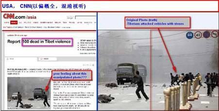 中国国内で見られる記事と元記事の違い。1