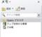 Opera10でメモにfavicon表示