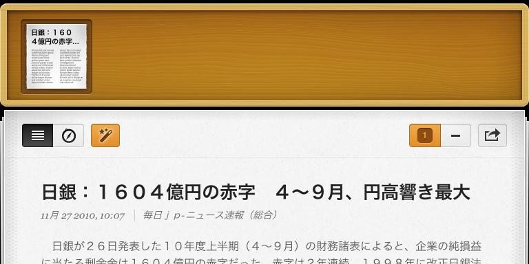 20101127105036