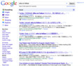 Google Social Searchでwho to followと検索しててみた。
