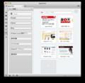 "Opera next""Featherweight""で、検索パネルだけ可哀想な出来。 build1054"
